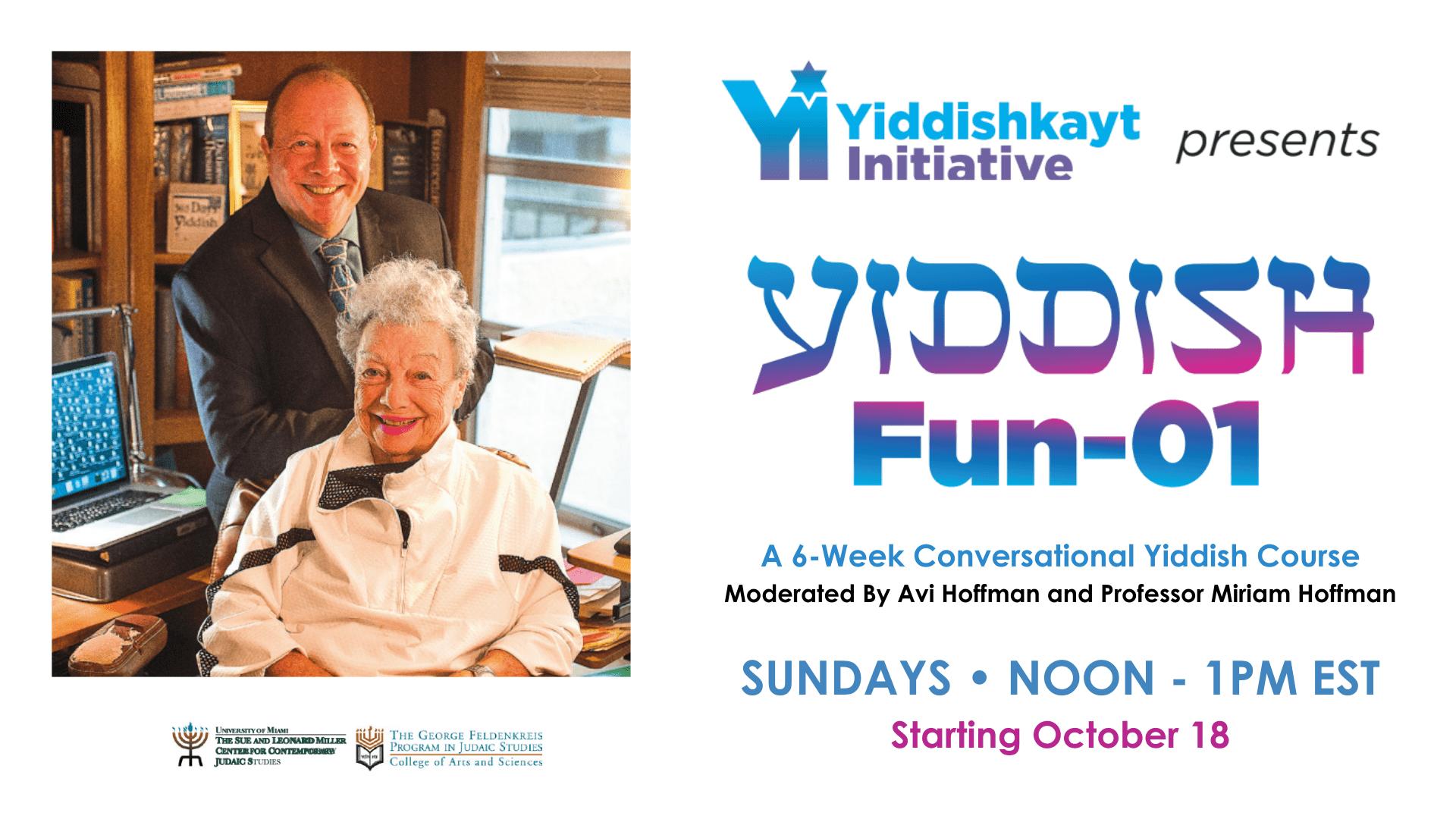 Yiddish Language Class